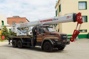 جديد شاحنة رافعة Chelyabinecz KS-55732 ذات شاسيه CHELYABINETS КС-55732